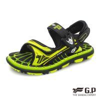 G.P 兒童舒適磁扣兩用涼拖鞋G9215B-綠色(SIZE:31-35 共三色)