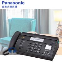 Panasonic 國際牌感熱式傳真機 KX-FT981 (曜石黑)