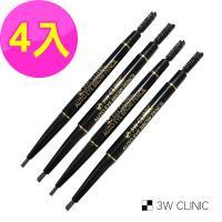 韓國 3W CLINIC 自動雙頭毛刷眉筆(25mm*1+毛刷)X4入