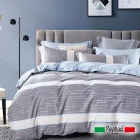 Raphael拉斐爾 萊斯 純棉加大四件式床包兩用被套組
