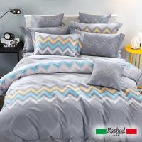 Raphael拉斐爾 日常 純棉加大四件式床包兩用被套組