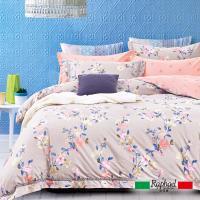 Raphael拉斐爾 摯愛 純棉加大四件式床包兩用被套組