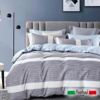 Raphael拉斐爾 萊斯 純棉雙人四件式床包兩用被套組
