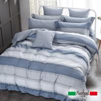 Raphael拉斐爾 時尚 純棉特大四件式床包兩用被套組