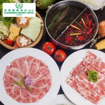 礁溪 長榮鳳凰酒店 平日慢活SPA+煙波亭火鍋~電子票券
