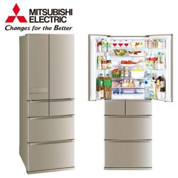 ★贈全家商品卡1000元★MITSUBISHI三菱 525L一級能效變頻六門冰箱MR-JX53C