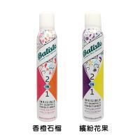 BATISTE二合一乾洗髮噴劑 香橙石榴/繽紛花果200ml