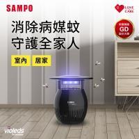 SAMPO聲寶 家用型吸入式光觸媒強效捕蚊燈-黑 ML-WP03E-B
