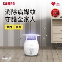 SAMPO聲寶 家用型吸入式光觸媒強效捕蚊燈-白 ML-WP03E-W