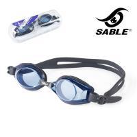 黑貂SABLE 舒適運動泳鏡超值組合(鏡架+鏡片)