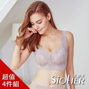Sioher 6D曲線全蕾絲美胸內衣-獨
