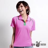 【遊遍天下】MIT台灣製女款吸濕排汗抗UV機能POLO衫S083(玫瑰紅)