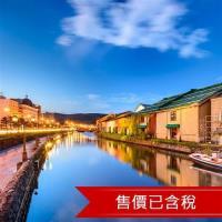 北海道道東狐狸村動物園阿寒湖十勝溫泉5日(含稅)旅遊