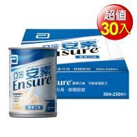 即期品 亞培 安素香草液 (250ml x 30入)+(贈)韓國Neoflam抗菌刀具禮盒組(數量有限送完為止)