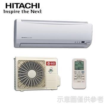 無贈品價更低★HITACHI日立冷氣4坪變頻一對一分離式空調 RAC-25SK1/RAS-25SK1