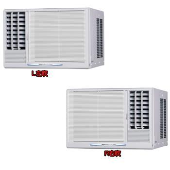 加贈安裝保固1年★台灣三洋SANLUX 一級能效 變頻窗型冷氣8坪SA-L50VE1左吹