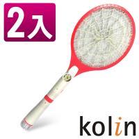 歌林KOLIN三層/充電式/手電筒電蚊拍( KEM-123)2入