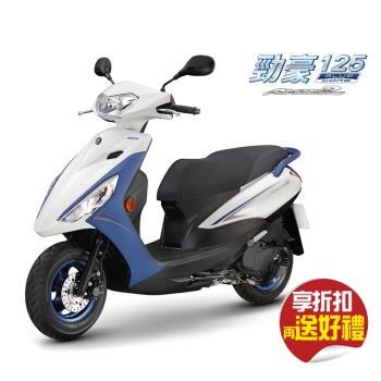 YAMAHA 山葉  AXIS Z 勁豪125  豪實在 碟煞-2019新車贈品