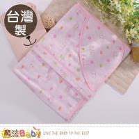 魔法baby 嬰兒包巾 台灣製純棉紗布多功能包巾 b0163