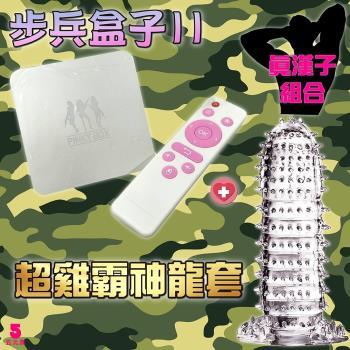 【PINKY BOX】真男人組合 步兵盒子2代  高畫質成人版電視盒+超激神龍套!
