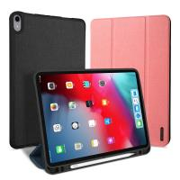 DUX DUCIS Apple iPad Pro 11 (FaceID) DOMO 筆槽防摔皮套