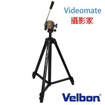 Velbon videomate 攝影家 438 錄影 油壓 單手把 把手 三腳架(附腳架袋 公司貨)直播 紅外線熱像儀 體溫偵測儀 課程教學 架設