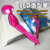 金德恩 超有梗 UFO 外星人 LED燈 原子筆 多色可選