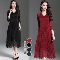 韓國KW 優雅V領蕾絲壓折洋裝