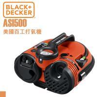 美國百工Black  Decker 專業級車用/家用 打氣充氣機(ASI500)