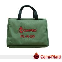美國CampMaid 多功能切菜調味餐具組合包