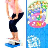 台灣製造 足部按摩拉筋板