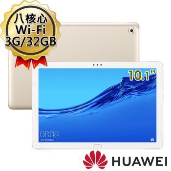 HUAWEI華為 MediaPad M5 lite 10.1吋八核平板電腦 WiFi/32G