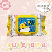 Sanrio 三麗鷗蛋黃哥手口有蓋濕紙巾30 抽x36 包