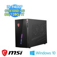 msi微星 Infinite S 9RA-007TW電競桌機(i5-9400F/8G/128G+1T/GTX1050-2G/WIN10)