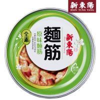 任-新東陽 原味麵筋(170g/罐)