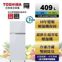 TOSHIBA東芝409公升雙門變頻玻璃鏡面冰箱(貝殼白)GR-AG461TDZ(ZW)