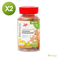 【美國Bronson 博爾生】兒童健康快樂綜合維他命軟糖x2瓶組-60顆/瓶(到期日2019.8.30)
