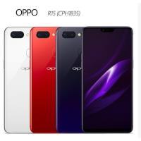 OPPO R15 CPH1835 白色 2000萬畫素AI智慧美顏手機