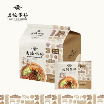 [老鍋米粉]純米香菇肉燥風味湯米粉家庭包(4包/袋,共2袋)
