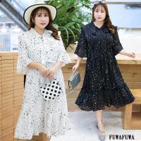 FUWAFUWA- 加大尺碼星星雪紡短袖洋裝