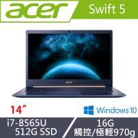 Acer宏碁 Swift 5 輕薄效能筆電 SF514-53T-744H 14吋/i7-8565U/16G/512GB PCIe SSD 時尚藍