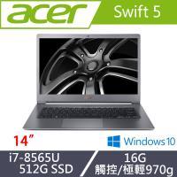 Acer宏碁 Swift 5 輕薄美型效能筆電 SF514-53T-76K1 14吋/i7-8565U/16G/512GB PCIe SSD卡 岩壁灰