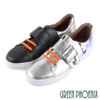 GREEN PHOENIX 國際精品撞色寬版皮釦珍珠沾黏式義大利小牛皮平底休閒鞋U28-2A101