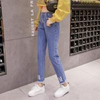 【WHATDAY】韓版褲管抽鬚破壞牛仔褲XL-5XL(共二色)