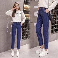 【WHATDAY】潮流單品百搭牛仔褲XL-5XL(共二色)