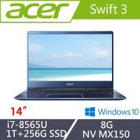 Acer宏碁 Swift 3 輕薄美型筆電 SF314-56G-70N0 14吋/i7-8565U/8G/256G SSD+1T/MX150寧靜藍