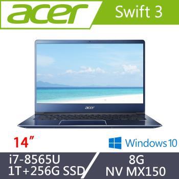 Acer宏碁 Swift 3 輕薄美型筆電 SF314-56G-70N0 14吋/i7-8565U/8G/1T+256G SSD/MX150 寧靜藍