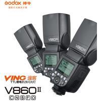 GODOX 神牛 V860II KIT套裝組 鋰電池 TTL閃光燈(公司貨)V860 II