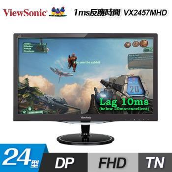 ViewSonic優派 VX2457-mhd 24型FreeSync電競液晶螢幕