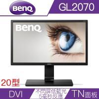 BenQ GL2070 20型雙介面不閃屏低藍光螢幕